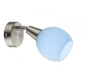 Strahler-ELLIOTT-RGB-LED-main
